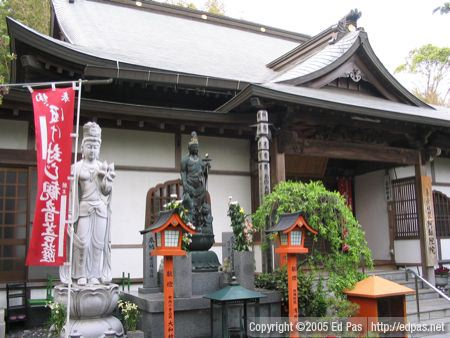 the temple building, Amida-in