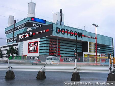 photo of Dotcom Fortress pachinko parlour in Munakata City, Fukuoka Prefecture
