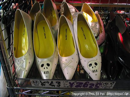 photo of fairyland shoes, with ornamental skulls and crossbones