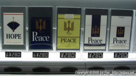 photo of hope and peace for sale in a Japanese vending machine