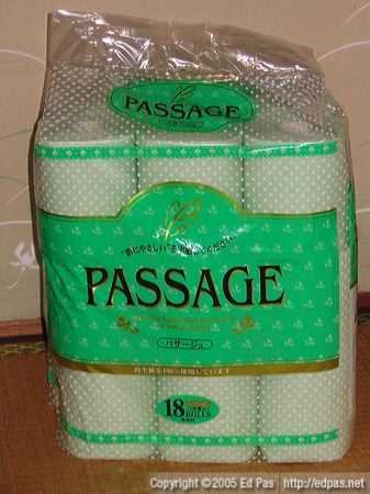 photo of Passage brand toilet paper