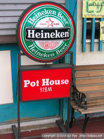 photo of Pot House sign in front of bar in Tobata