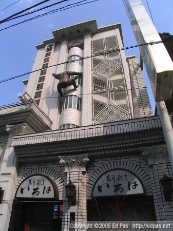 photo of building in Kokura, with attached gorilla