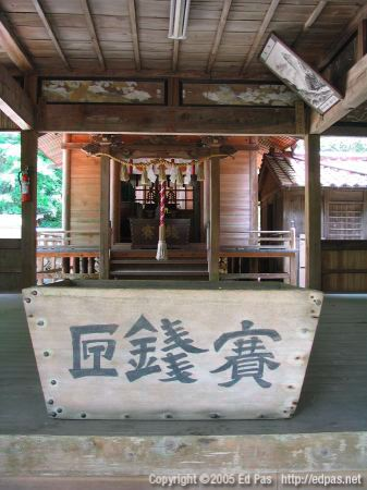 view into the shrine buildings