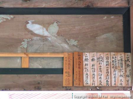 faded painting above the rear beam, inside the front building of Nishi Ono Hachimangu, showing a pair of birds. There are also some name plaques