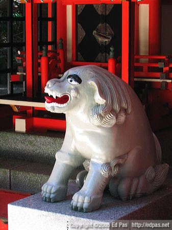 odd-looking lion dog at Aoshima Shrine, Miyazaki-ken