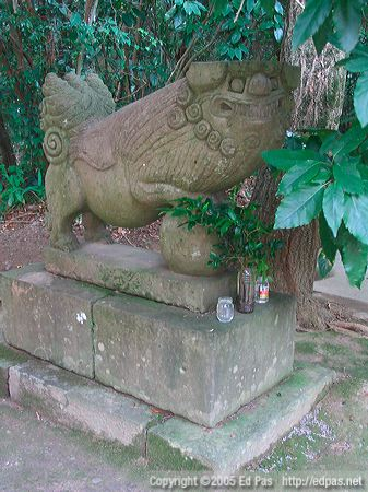 Sumerian-looking lion dog at a shrine in Miyazaki City
