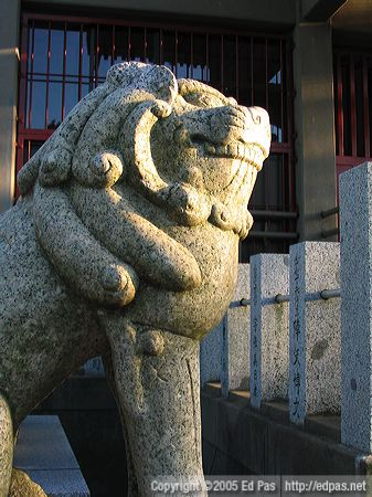 shishi at Konpira Shrine in Kitakyushu