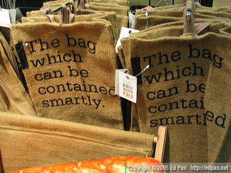 'The bag which can be contained smartly.' burlap bag