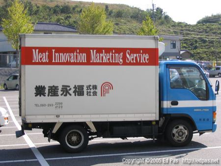 meat truck, Homewide parking lot in Tagawa