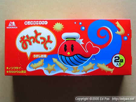 fish crackers: regular flavour