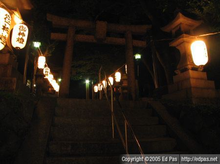 night view with lanterns, stairs, and torii up to Sugawara Jinja, July 2004